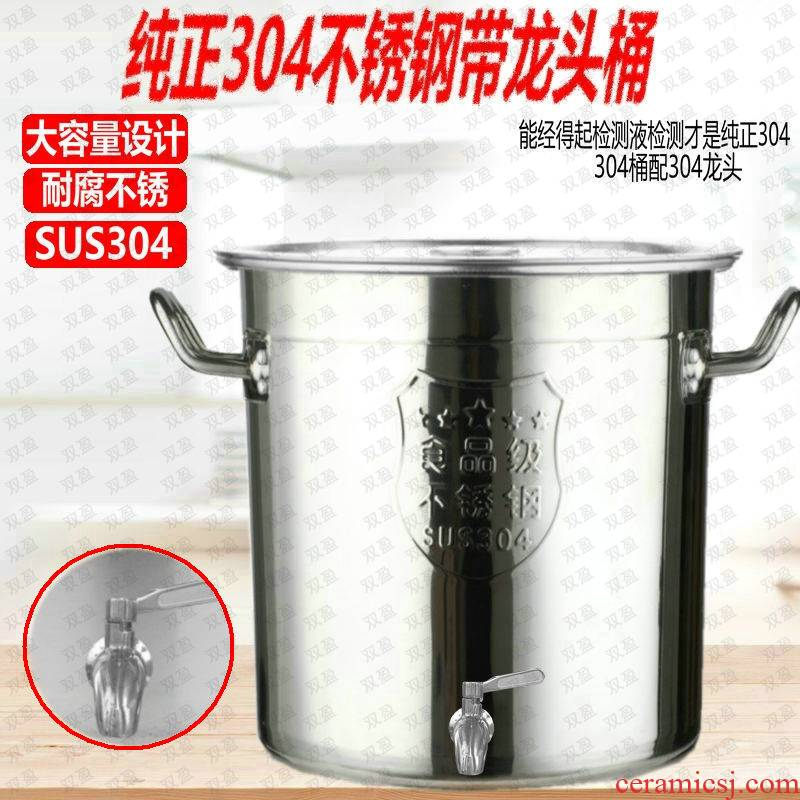 Thickening of 304 stainless steel barrel with cover ltd. drinking water barrels of water barrel KaiShuiTong cool detong soup pot with the tap
