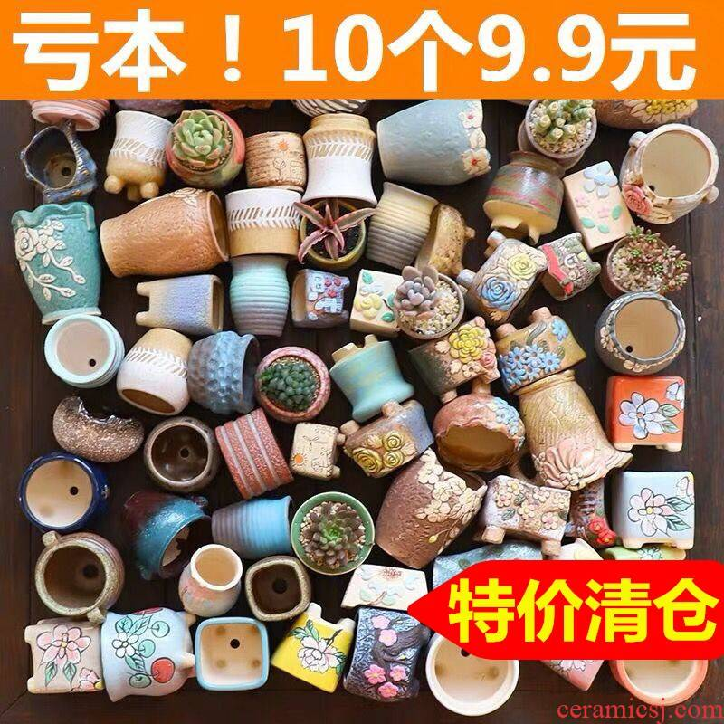 The Fleshy old running the ceramic creative special offer a clearance large coarse pottery flowerpot breathable meat meat the plants flower pot in large caliber