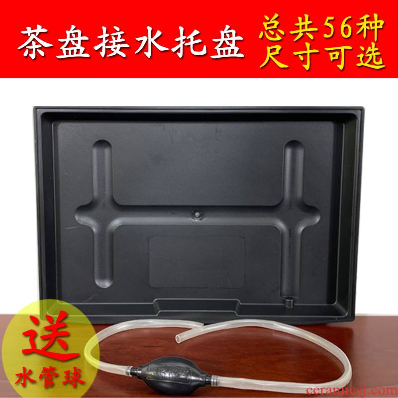 Tea tray by water drainage plastic chassis plate drawer with Tea sets Tea Tea set is leaking tap fittings tray