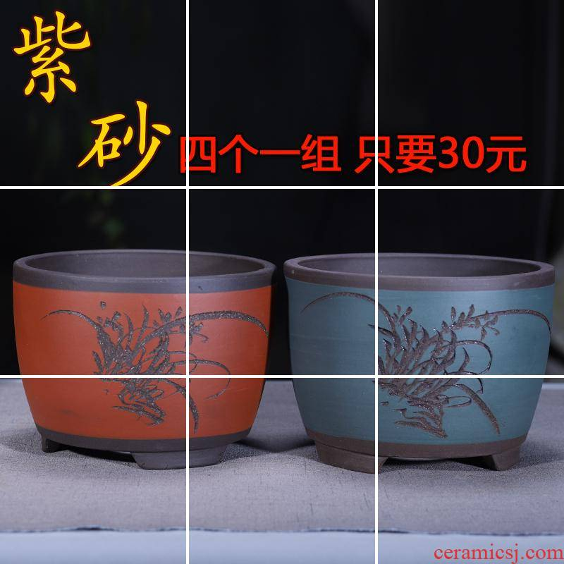 Purple orchid basin meaty plant other celestial being potted flowers billiard bonsai POTS of gold ceramic flower pot