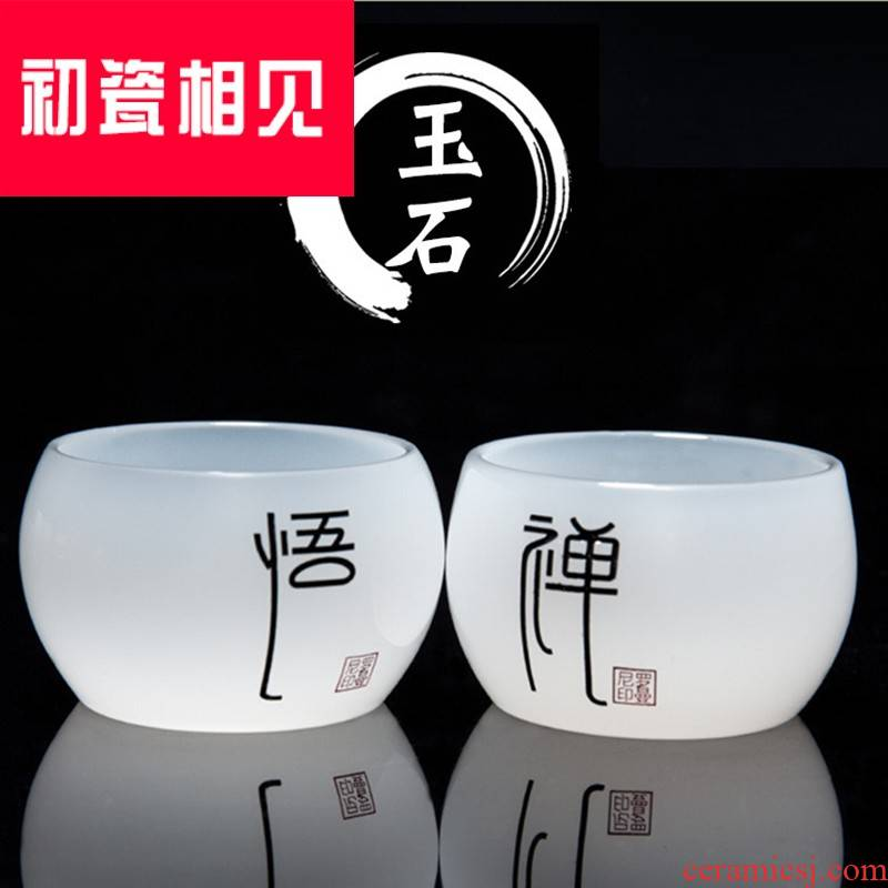Early porcelain meet jade cup single cup fat white jade porcelain manual sample tea cup personal zen cup cup suit bag in the mail