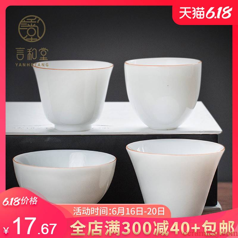 The hall of jade And porcelain up phnom penh white porcelain cups, small sample tea cup kung fu tea set porcelain cup personal master CPU