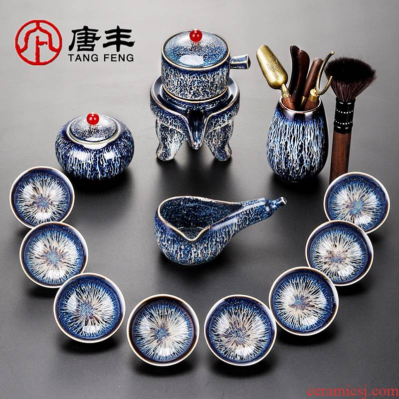 Tang Fengyao variable automatic tea turn out make tea tea lazy household modern kung fu chong teapot teacup ceramics