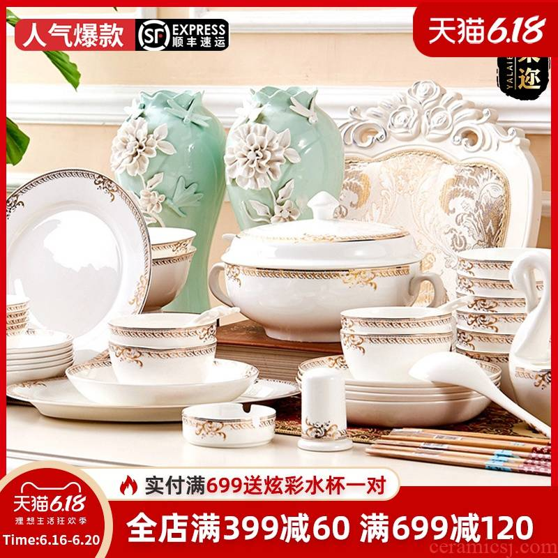 High - grade ipads China tableware dishes suit household of Chinese style 56 skull porcelain jingdezhen ceramics microwave Korean