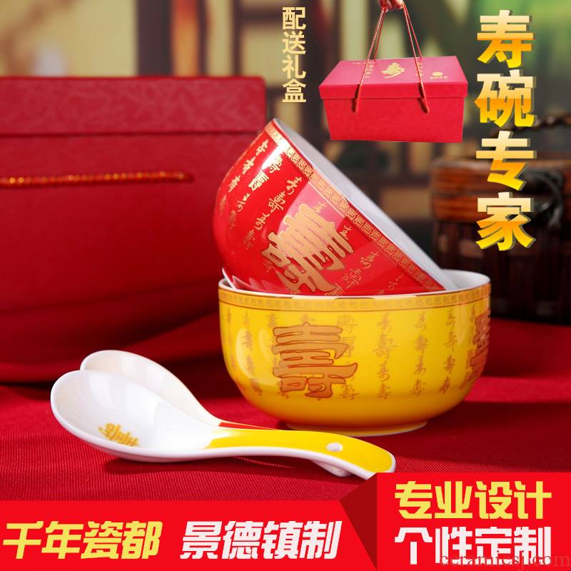Jingdezhen ceramic longevity bowl suit plus ipads porcelain centenarians bowl'm words custom birthday gift box custom - made longevity bowl