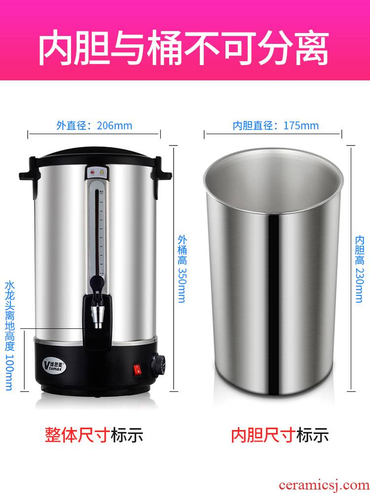 Electric heating KaiShuiTong ltd. household double milk tea insulation barrels of large capacity of 304 stainless steel hot water bucket