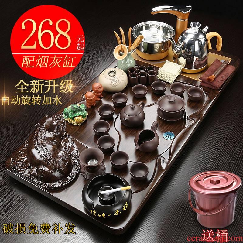 Automatic ceramic kung fu tea tea tea set contracted household electric magnetic furnace cup tea solid wood tea tray