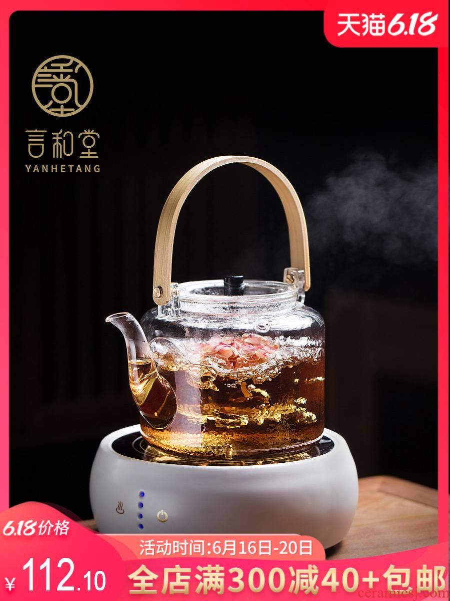 Boil tea ware and hall of heat - resistant glass tea kettle black tea the steaming tea, the electric pot TaoLu tea stove large girder