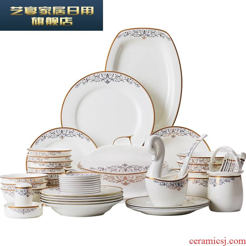 1 HMD tangshan dishes suit household European - style up phnom penh ipads porcelain tableware suit to eat bread and butter dish bowl chopsticks ceramic plates