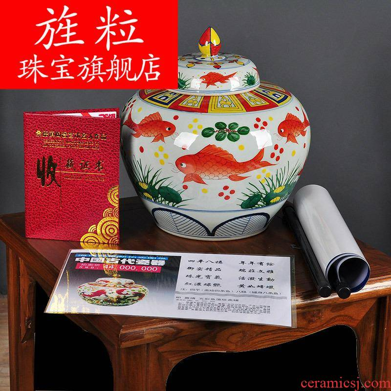 Ao imitation Ming jiajing colorful fish and algae lines cover pot of archaize of jingdezhen porcelain furnishing articles sitting room of Chinese style arts and crafts