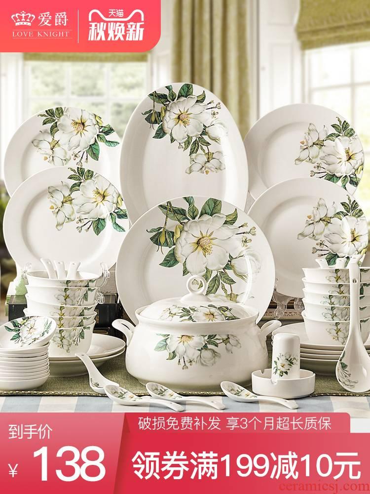 Cutlery set 28/56 head ipads bowls of jingdezhen ceramics dish dishes Korean wedding housewarming gift