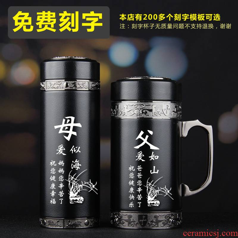 Yixing purple sand tank vacuum cup men 's high - end business ceramic tea cup cup high - capacity office lettering