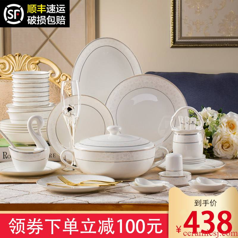 The dishes suit household European contracted ipads porcelain tableware suit of jingdezhen ceramic bowl dish bowl chopsticks combination of gifts