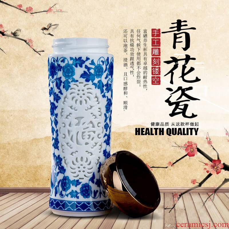 Royal of authentic jingdezhen ceramic selenium - rich health cup double custom gift cup high - grade creative gift boxes