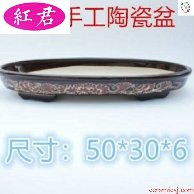 Package mail rockery oval potted flower pot ceramic and pelvic floor ceramic blue water stone bonsai pot tray plate