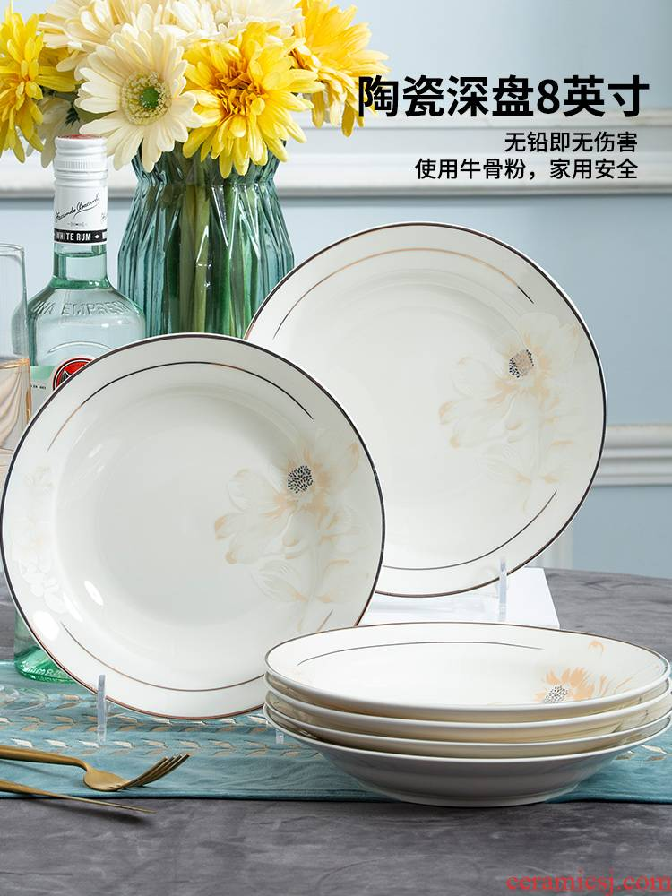 6 pack of jingdezhen domestic ceramic deep dish 8 inches 0 dishes to suit the European round FanPan steak