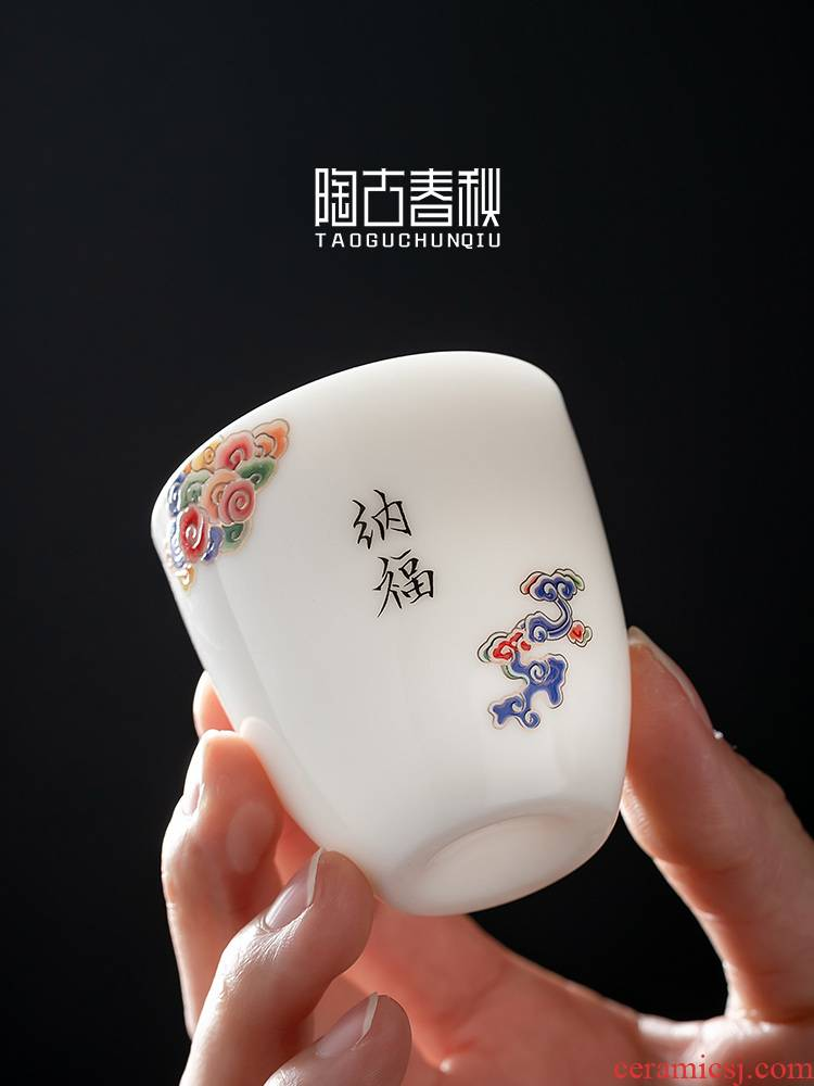 Xiangyun delight in dehua white porcelain teacup master kung fu tea cups ceramic sample tea cup cup single CPU can be customized