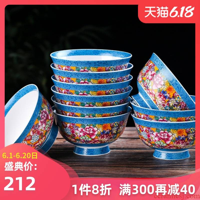 "5 ""10 pack 】 【 large bowl of jingdezhen ceramic bowl rice bowls ipads porcelain tall bowl of household to eat soup bowl"
