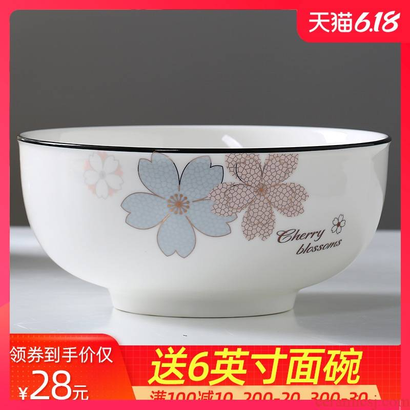 "Garland ceramic big tureen large household to eat rainbow such use creative move 8 ""big bowl web celebrity fruit salad bowl"