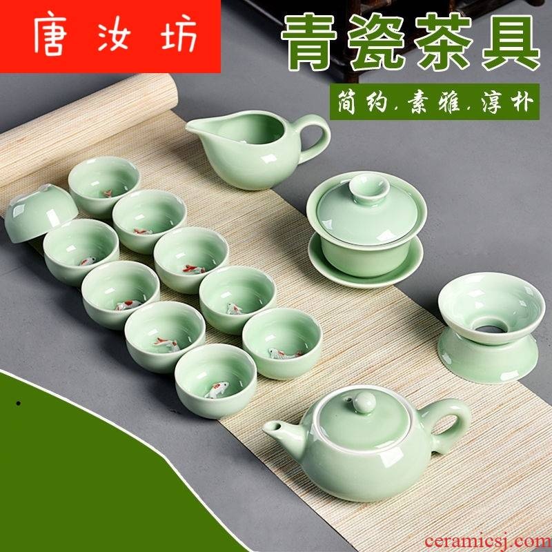 Y a complete set of your up celadon kung fu tea sets purple elder brother up with ceramic tureen large sets of the teapot tea cup