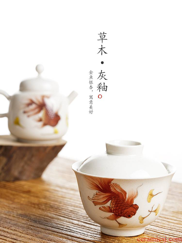 Jingdezhen kunfu tea tureen high - end hand - made teacup pastel goldfish without supporting plant ash single hot tea bowl