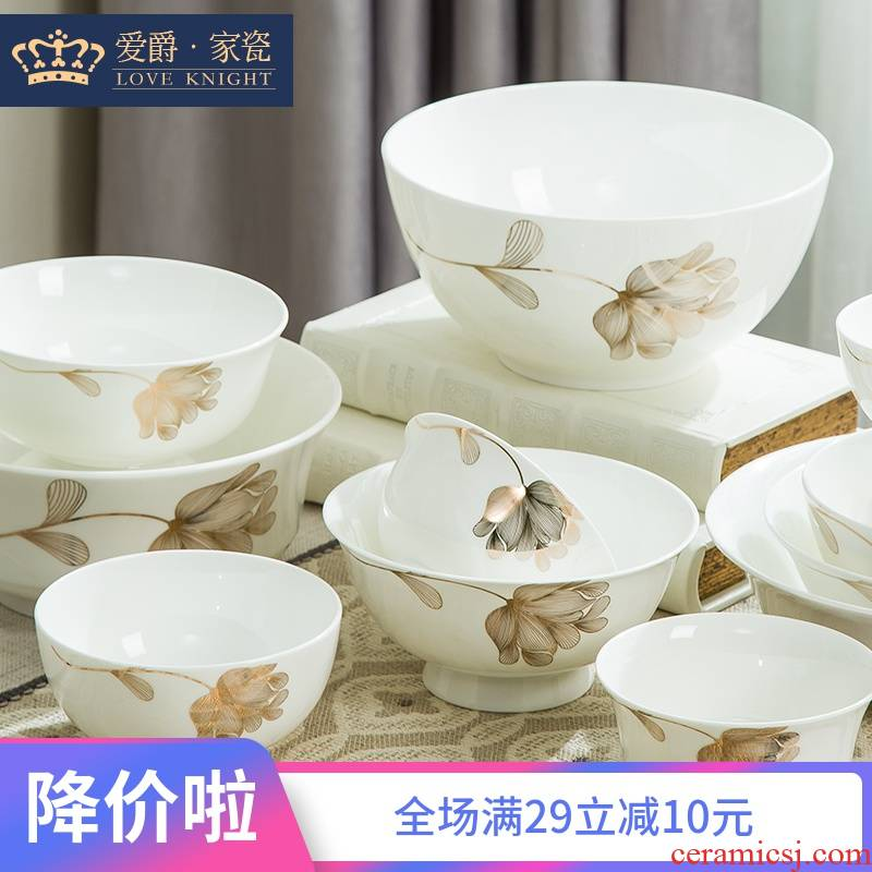 Creative dishes of household ceramic bowl combine mercifully rainbow such as bowl bowl bowl bowls of jingdezhen porcelain ipads western - style
