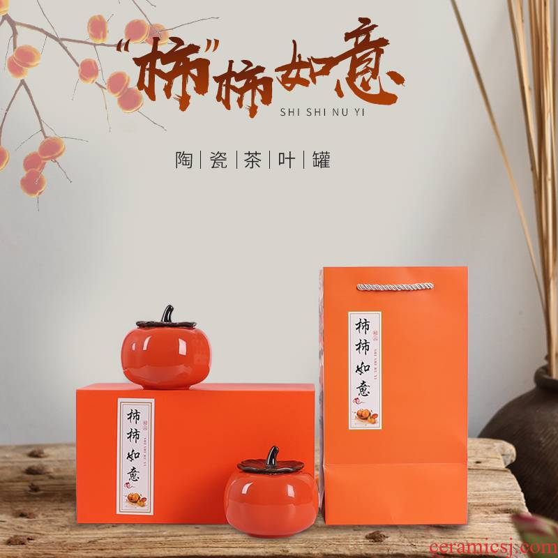 Persimmon tea as cans ceramic small household tea warehouse creative seal storage POTS furnishing articles mini storage POTS gift boxes
