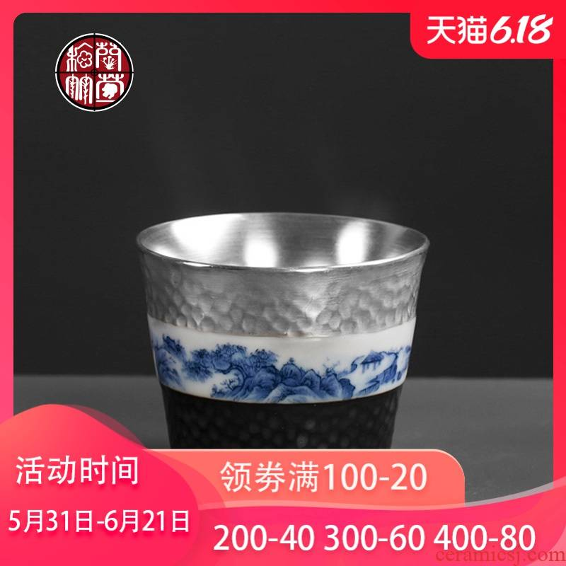 Master cup single cup silver cup bladder large move checking household ceramics single kung fu coppering. As silver cups