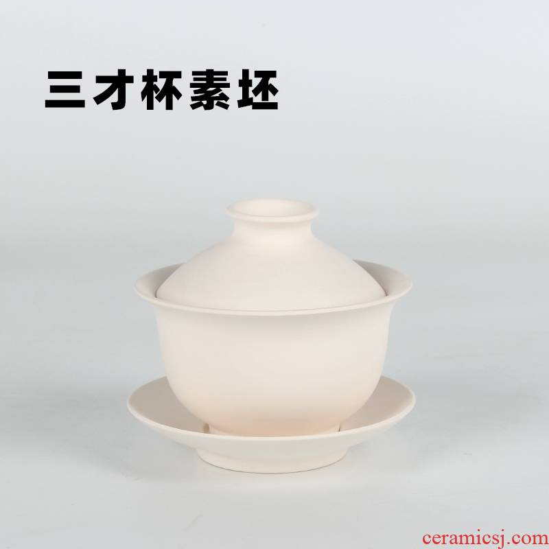 The New element characterize of three only tureen pottery DIY painting tools tureen ceramic porcelain plate semi - finished products