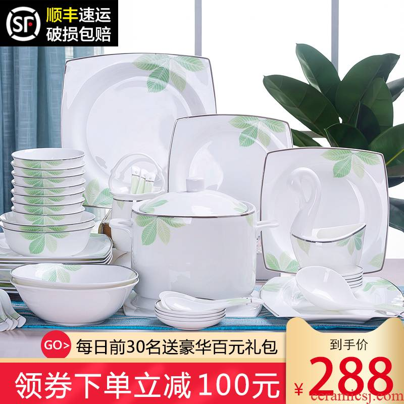 Demand bark ipads porcelain tableware dishes suit household European contracted jingdezhen ceramic bowl dish combination of gifts
