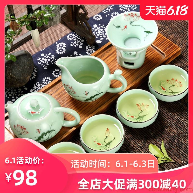 Small fish home sitting room longquan celadon ceramic tea lotus kung fu tea tea cup suit Chinese style
