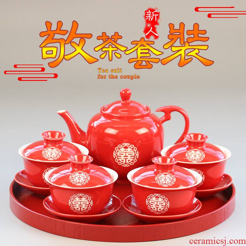 I swam to wedding suit longfeng double happiness festive red tea cups three tureen ceramic Chinese teapot