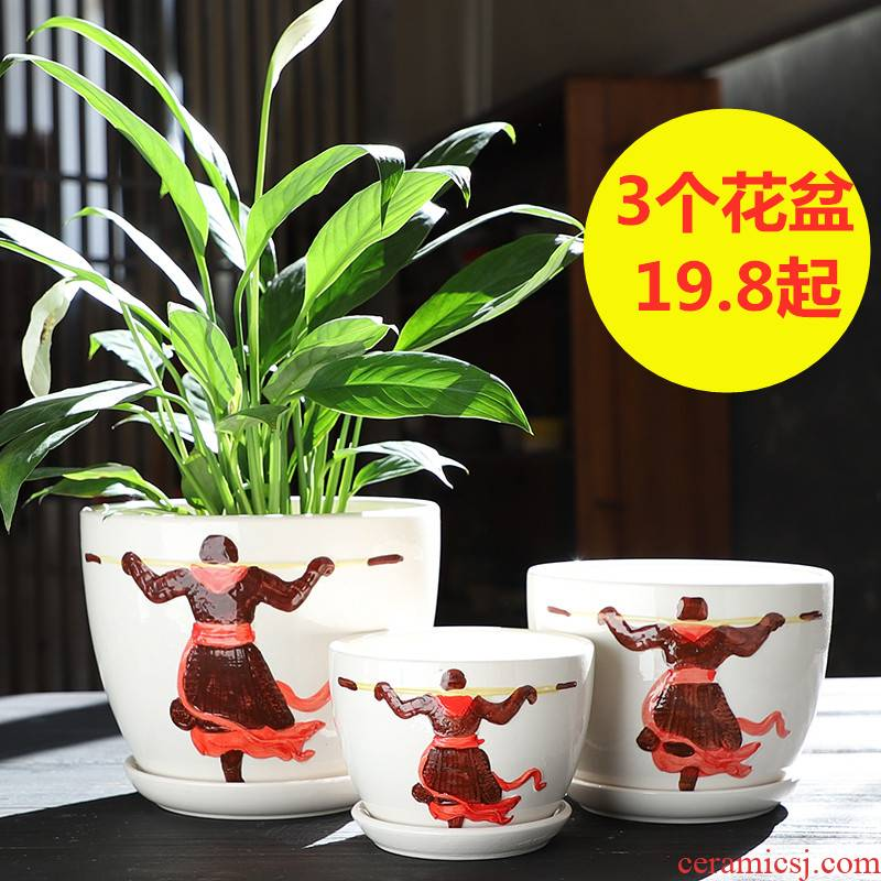 Flowerpot ceramic large clearance sale tray with Chinese wind creative move household money plant bracketplant fleshy flower pot