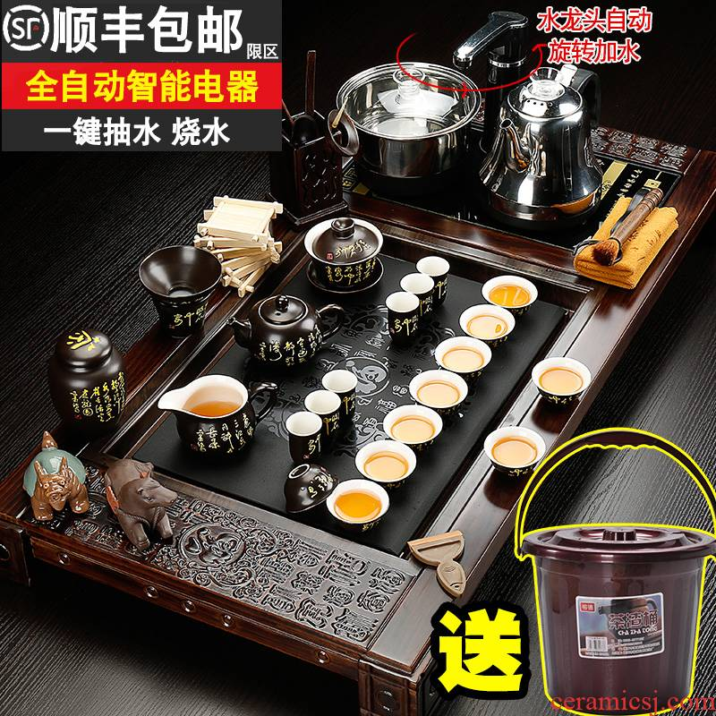 Hai make violet arenaceous kung fu automatic glass of tea tray was contracted household utensils suits for the whole sitting room tea cups of tea taking