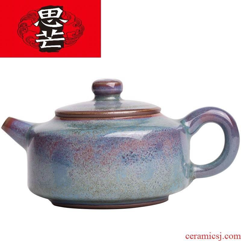 Thinking mans jin jun porcelain WenHongYuan master checking ceramic teapot course of masterpieces Zhou Pan make tea pot of tea