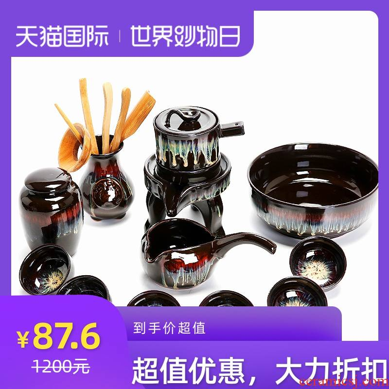 Built lamp automatic tea set suit household semi - automatic stone mill ceramic teapot teacup lazy ground against the hot tea
