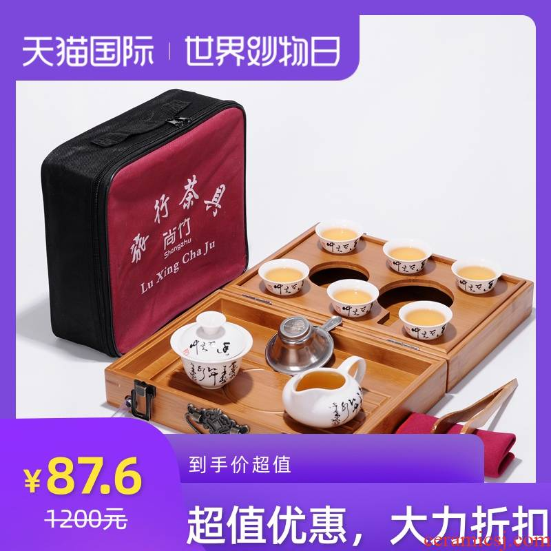 Portable folding boxes travel kung fu tea set is suing the car travel office hotel bamboo tea tray