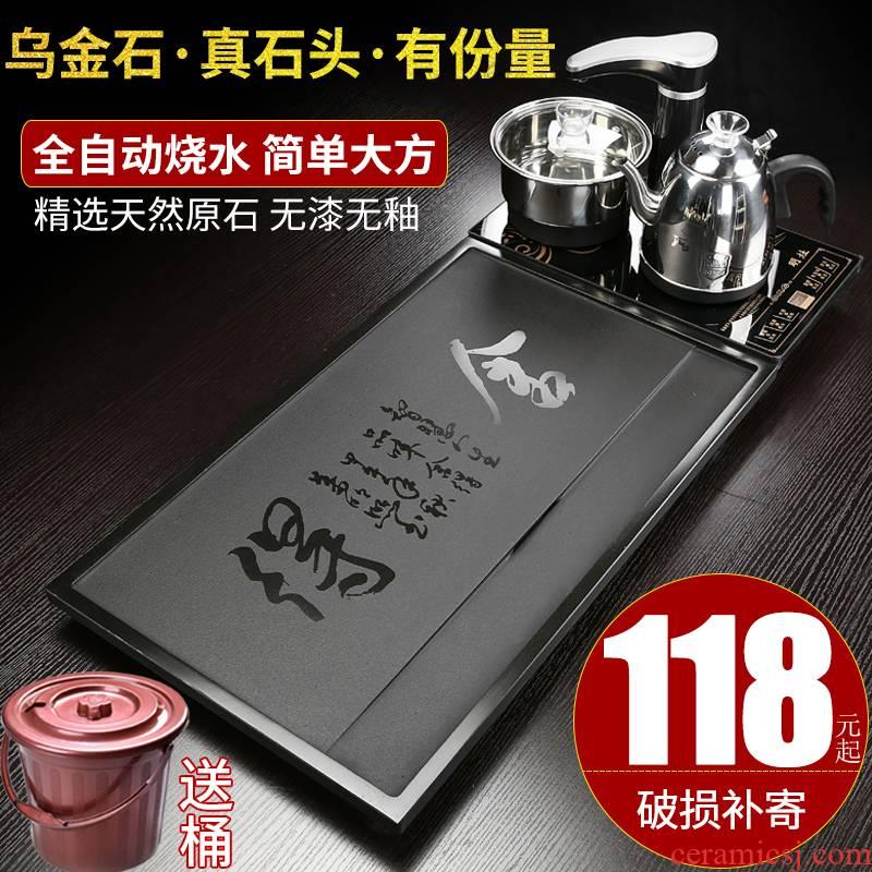 Natural whole sharply stone tea tray automatic four one household sea contracted one tea kungfu tea set