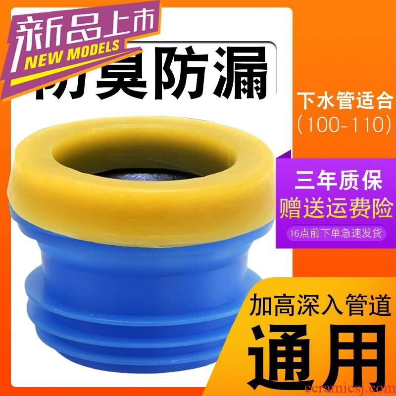 The Closed circle toilet closestool flange seal rings thickening sit implement the water base general parts