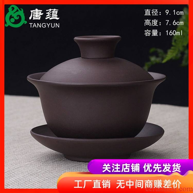 Yixing undressed ore violet arenaceous tureen kung fu tea tea for only three bowl of tea cup large teapot teacup firewood