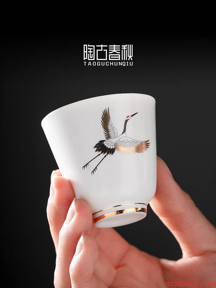 The wind tide ceramic tea set small bowl sample tea cup tea masters cup single household kung fu tea set, single CPU