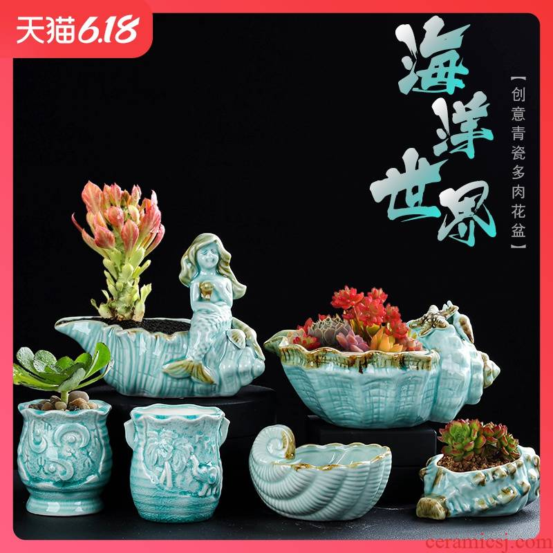 Fine ceramic creative express cartoon sea world contracted celadon fleshy flower POTS, large diameter breathable thumb basin