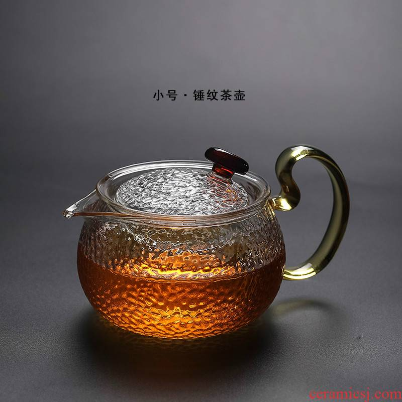 Hammer glass teapot small kung fu tea set single pot of black tea with tea, single mini filter tea tea taking