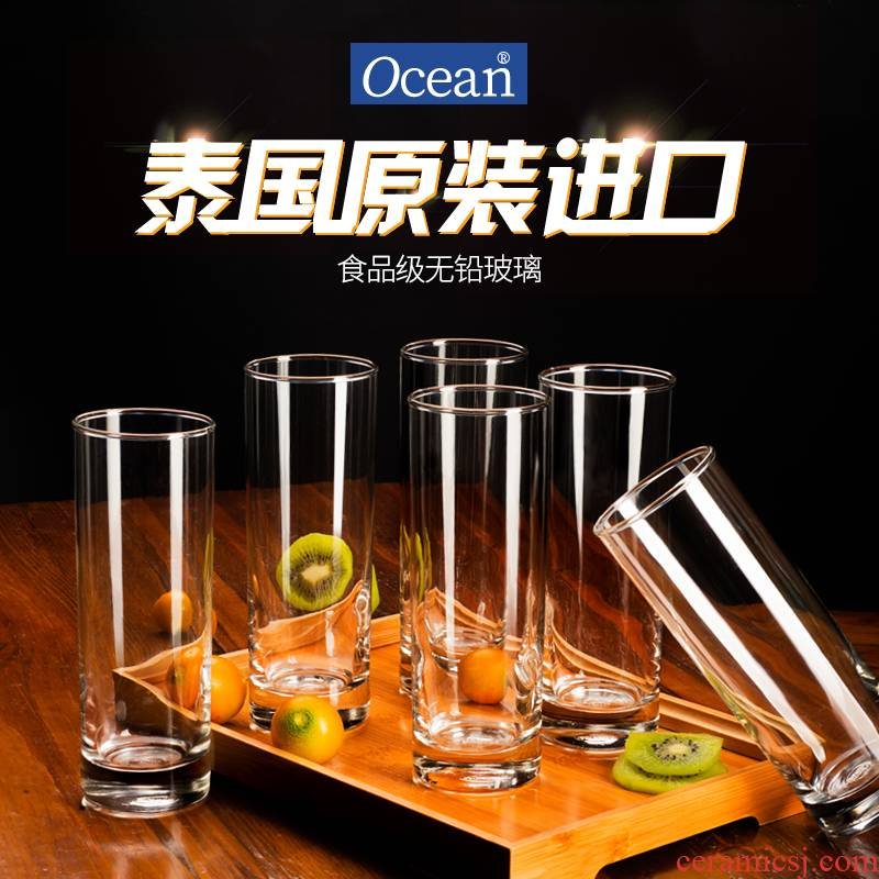 Ocean transparent glass cup home ultimately responds fruit juice drinks milk glass cups of green tea cup set