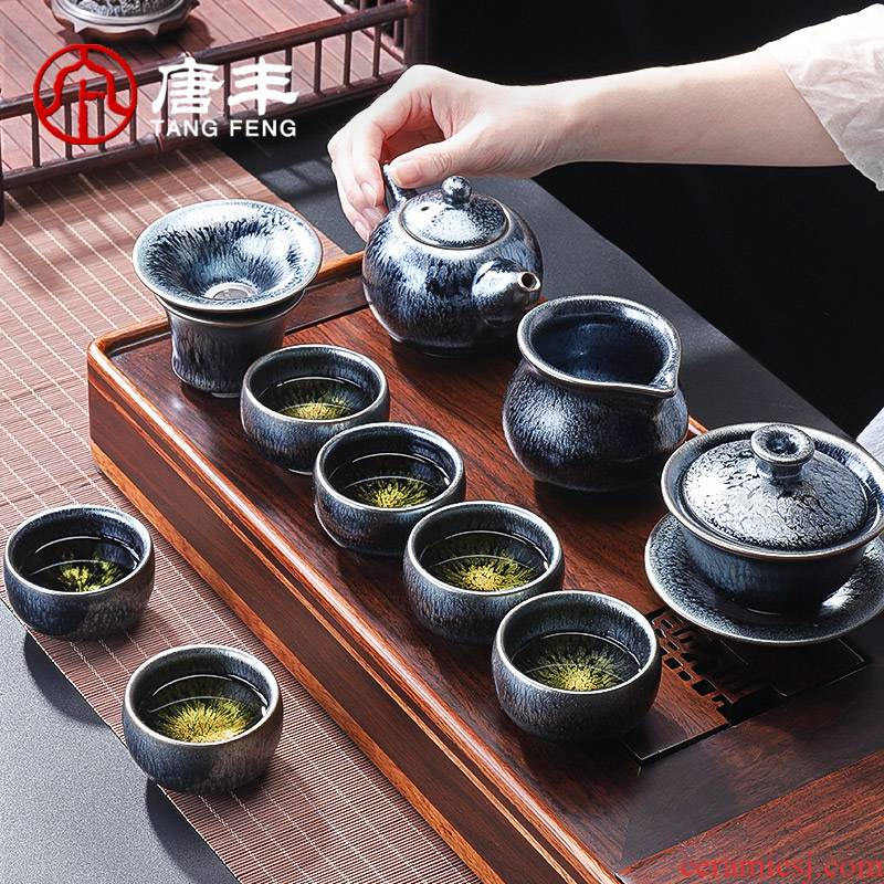 Tang Fengjian droplets temmoku lamp cup tea set office with kung fu tea, I and contracted box Z