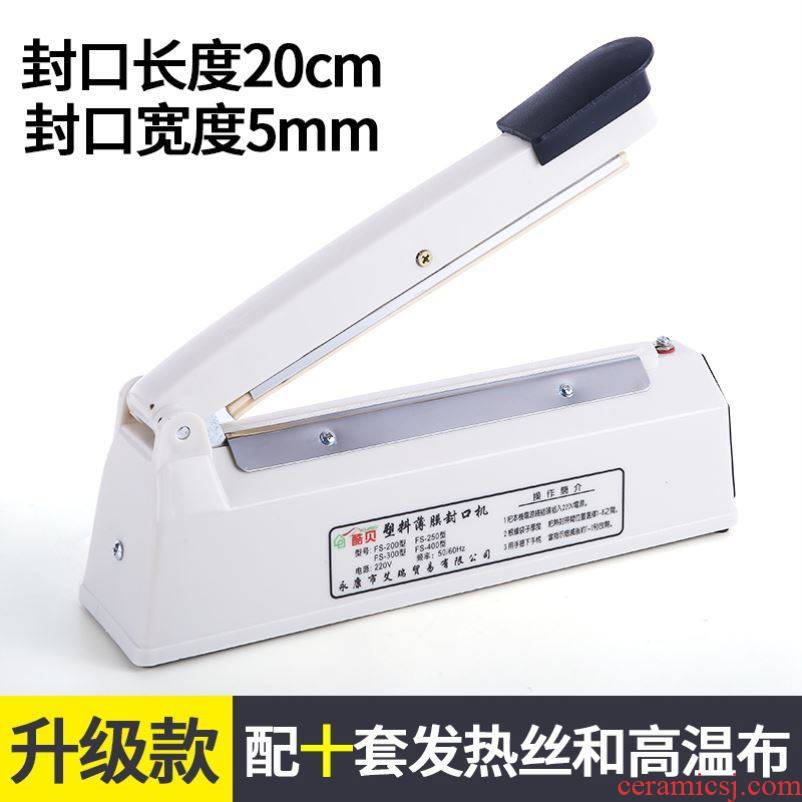 Hand pressure type non - woven mask sealing machine small household plastic sealed hot - melt tea packing heat sealing plastic bags sealing side