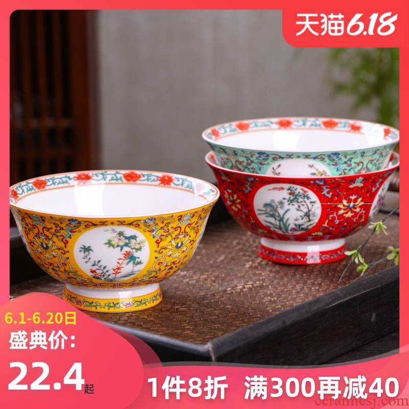 5 inches for jingdezhen ceramic bowl 6 inches tall bowl longevity bowl of a single mercifully rainbow such use ipads bowls bowl