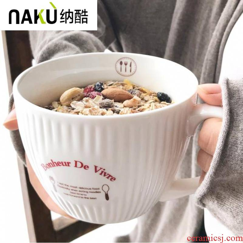 Cool, Europe type restoring ancient ways of ceramic cup with cover large breakfast cup oats milk cup large capacity big keller