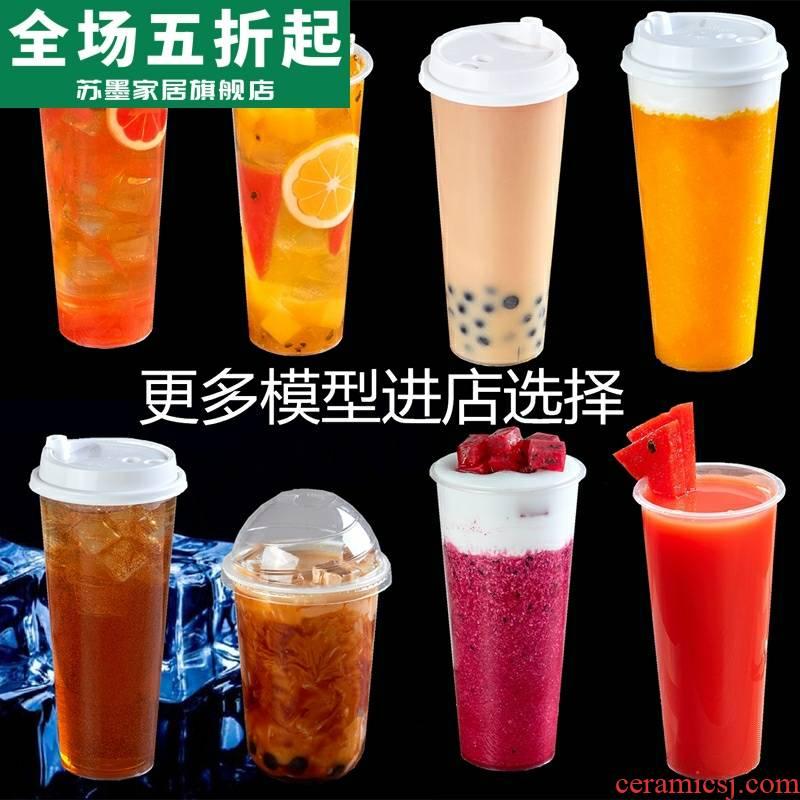 Simulation model of fruit tea false mercifully water to ultimately responds fruit juice milk cover coffee pearl milk tea tea cola snow top model