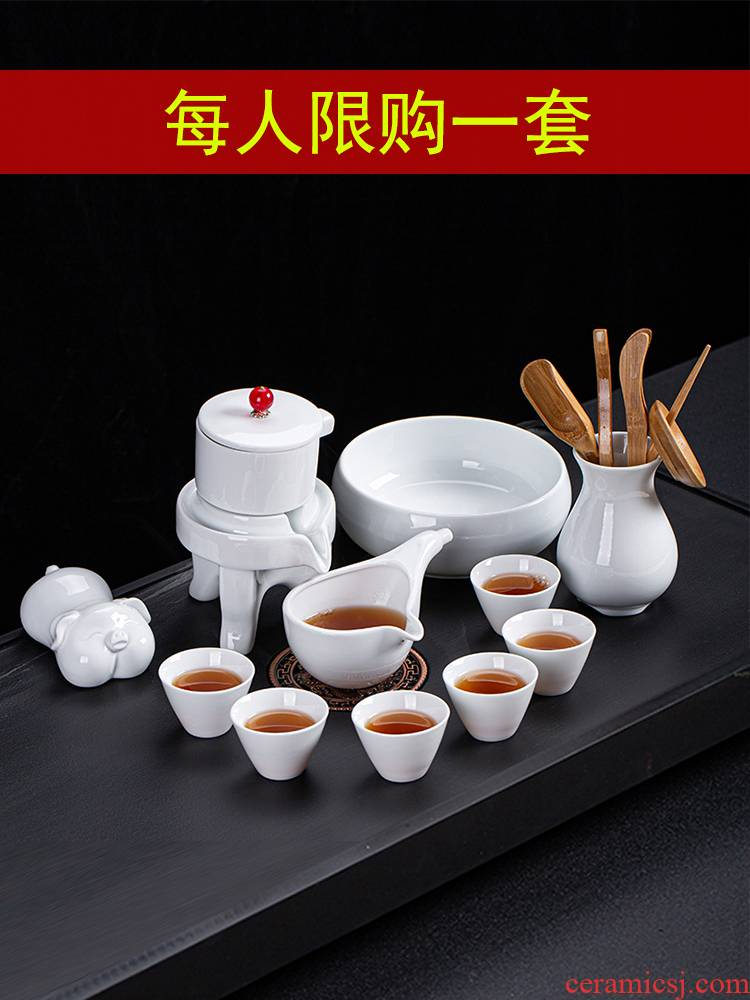 Fit the semi - automatic tea set suit family fortunes lazy blunt tea white porcelain teacup kung fu tea pot